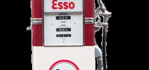 Экспертиза топлива