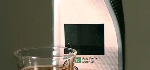 Лаборатория анализ моторного масла
