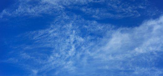 Замеры атмосферного воздуха