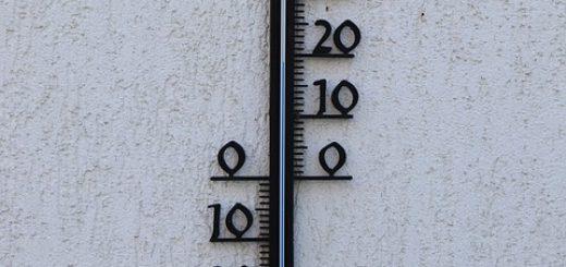 Измерение загрязнения воздуха