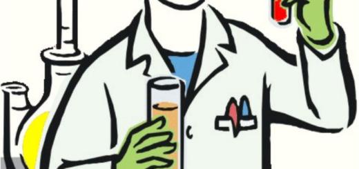 Криминалистическое исследование полимеров