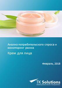 Таможенная экспертиза косметических кремов