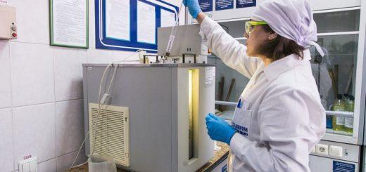 Методы исследования в лабораторных условиях нефтепродуктов и ГСМ