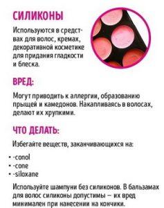 Кто выполняет косметические экспертизы?