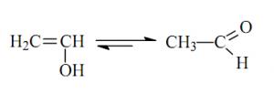 Провести химический анализ